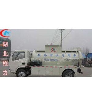 绿化洒水车|两届中国绿色能源汽车发展高峰www.hbclqiche.com