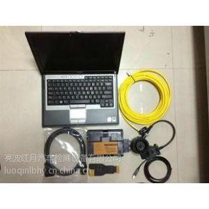 供应宝马BMW IcomA2 B C汽车诊断设备检测仪带软件硬盘戴尔E5430电脑