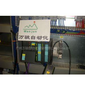 供应西门子S7-300PLC维修广州西门子PLC维修厂家