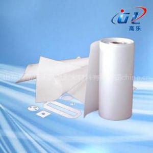 供应硅钢退火炉耐火材料硅酸铝纸陶瓷纤维纸
