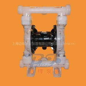供应济南第三代固德牌气动隔膜泵QBY3-65SF 工程塑料(衬四氟)耐酸耐碱耐腐蚀化工泵