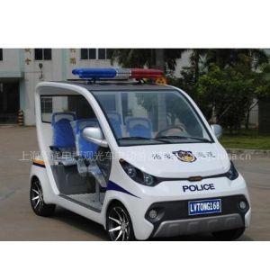 供应新款四轮电动车,四轮电瓶车,电动四轮车,电瓶四轮车