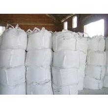 供应马鞍山活性白土TL(过滤脱色专用)吸油值低 现货(河南活性白土)
