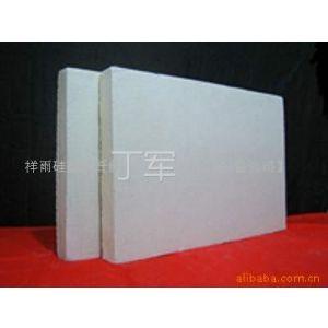 供应冶金热处理炉炉衬材料陶瓷纤维保温板【祥雨硅酸铝厂