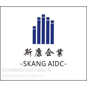 供应吴江条码仓库软件优质服务商