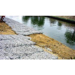 供应铅丝笼pvc覆塑铅丝石笼网pvc包塑雷诺护垫pvc石笼网箱
