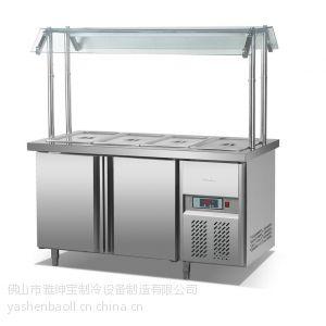 供应贵州 东北盘锦甜品店用品 杏记甜品 热汤池 冷汤池 可接受定做