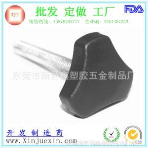 供应30mm-m6三角塑胶头螺丝 手拧胶头螺丝 M6不锈钢螺丝