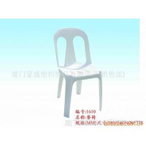 供应餐椅,塑料椅,靠背椅子
