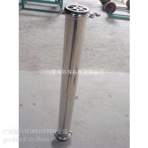 广州晨兴直销 正宗304不锈钢4040压力容器膜壳 质优价廉