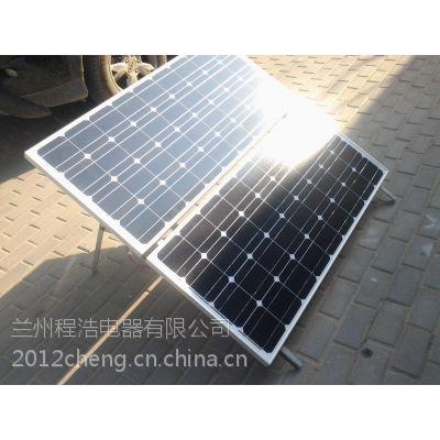 供应兰州家庭太阳能发电系统,兰州太阳能发电系统,甘肃省太阳能发电系统