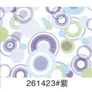 供应床上用品- 261423#紫- 床罩/被套/被褥
