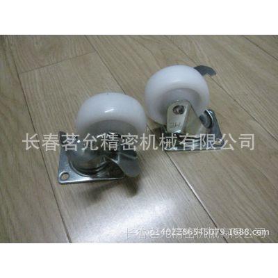 供应五全TOHATSU5580.轻和重(500)活动轮 刹车轮 固定轮 螺丝轮