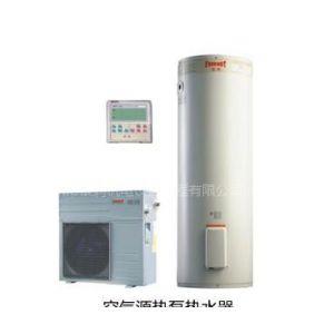 供应恒热分体式热泵热水器