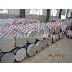 供应各种牌号6101B挤压铝棒 5083铸造铝棒 1060铝棒 直径575mm