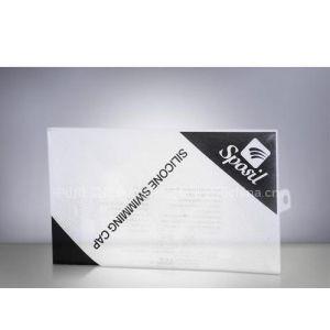 供应PP盒子 PP胶盒 PP折盒 PP透明包装盒