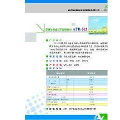供应陕西西安供应优质钛白粉