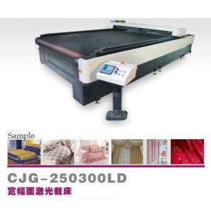 供应布艺皮革沙发面料激光切割机