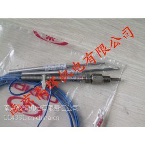 供应供销电热丝ZKF9055八光HAKKO南京研究所品质保证