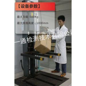 供应一通检测ISTA3A试验,包装运输(ISTA )包装实验室