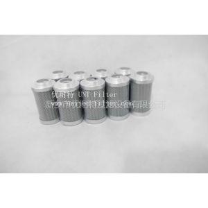 供应LH0660D10BN/HC滤芯——PLF系列过滤器滤芯