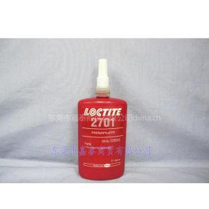 供应乐泰loctite 厌氧胶 2701