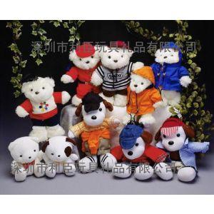 美赞臣儿童玩具礼品/利臣供/布绒玩具定做/美赞臣儿童玩具礼品