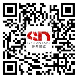 ★供应中国国际五金展展台设计搭建!
