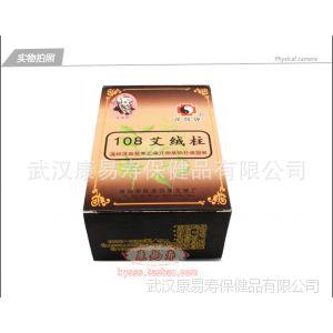 供应厂家热销家庭保健用品 针灸配件 108艾柱 艾柱108 天然纯艾条