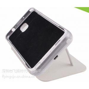 供应深圳市飞扬时代电子有限公司厂家生产批发三星Note3背夹电池