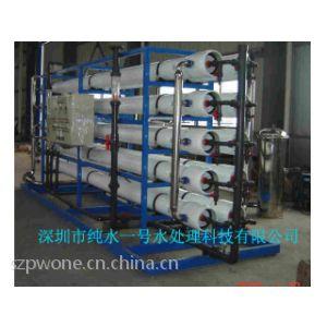 供应深圳纯水一号超纯水处理设备