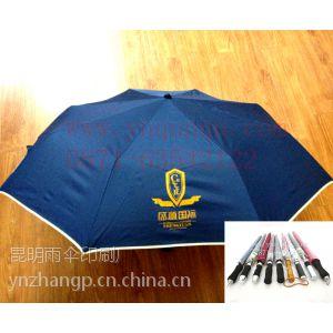 供应昆明雨伞出门简单 方便 快捷 群趣品牌国标级 价廉质优