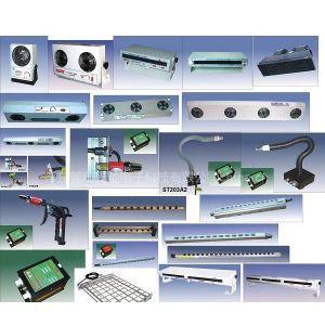 供应晶片盒的静电消除器/离子风机/离子风棒/静电枪