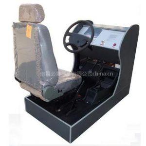 供应简易-汽车驾驶模拟器