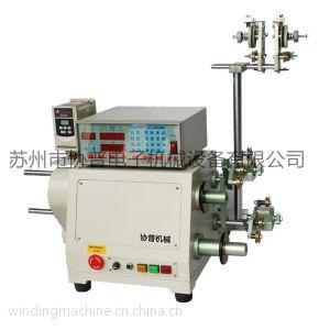 供应SP-212A一般变压器专用双轴侧面绕线机