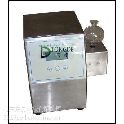 北京京晶 新型牛奶体细胞计数仪 体细胞计数仪 SCC-600 有问题来电咨询我们