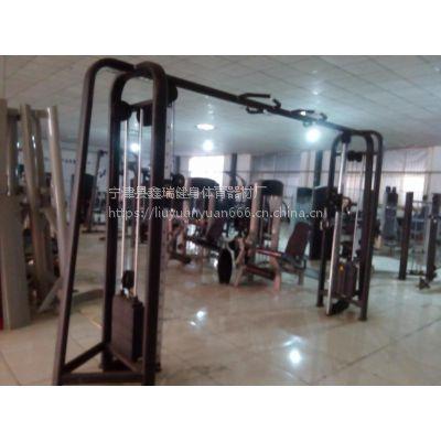 山东鑫瑞健身体育器材厂