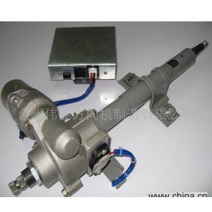 电动助力转向器管柱总成
