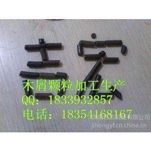 供应HKJ880环模木屑加工颗粒机械