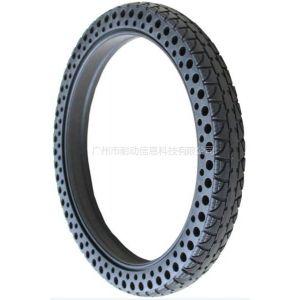 供应耐动免充气电动车轮胎 16x2.125(新)