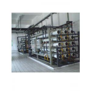 供应江苏生产化妆品/护肤品用水处理纯水设备