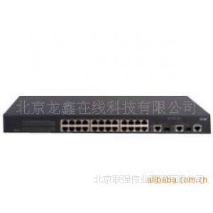 供应代理H3C网络设备 LS-3600-52P-PWR-EI 交换机 S3600-52P-PWR-EI