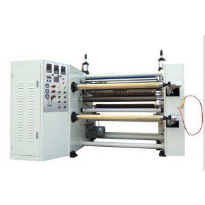 供应东莞塘厦维修分切机 分条机维修最拿手分张力气胀轴
