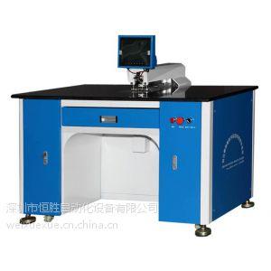供应汽车仪器表盘面板自动定位打孔机 PVC/PET/PC面板CCD自动定位打孔机 控制面板自动打孔机