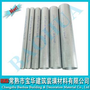 供应镀锌EMT穿线管规格 1/2~4寸