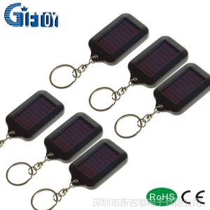 供应led太阳能钥匙扣,三灯led手电筒,迷你型手电筒 钥匙扣灯,验钞灯