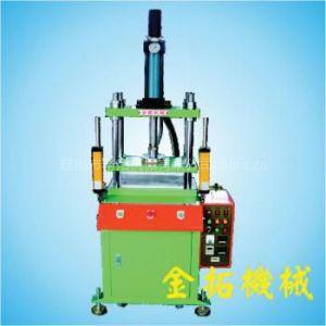 供应KT530-油压热压机 气动热压机 热压成型机