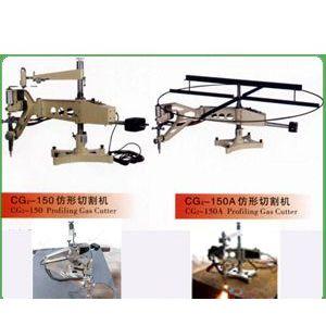 济南科友供应CG2-150A仿形切割机