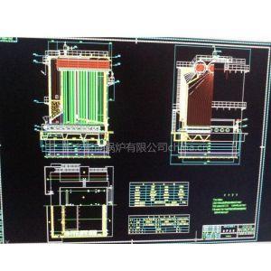 新型锅炉图纸转让13949645941锅炉技术转让
