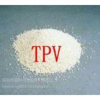 供应TPV荷兰DSM/24949用于汽车密封条、密封件系列;TPV硬度50度TPV